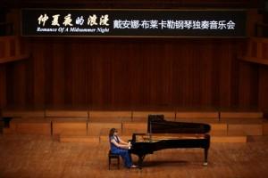 Diana in Kina (1)_Stranica