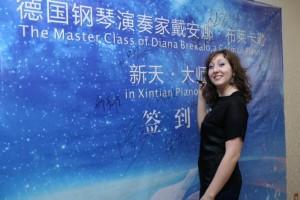 Diana in Kina (7)_Stranica